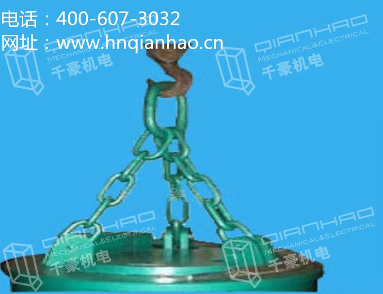 废钢类起重电磁铁 (MW5)电磁吸盘
