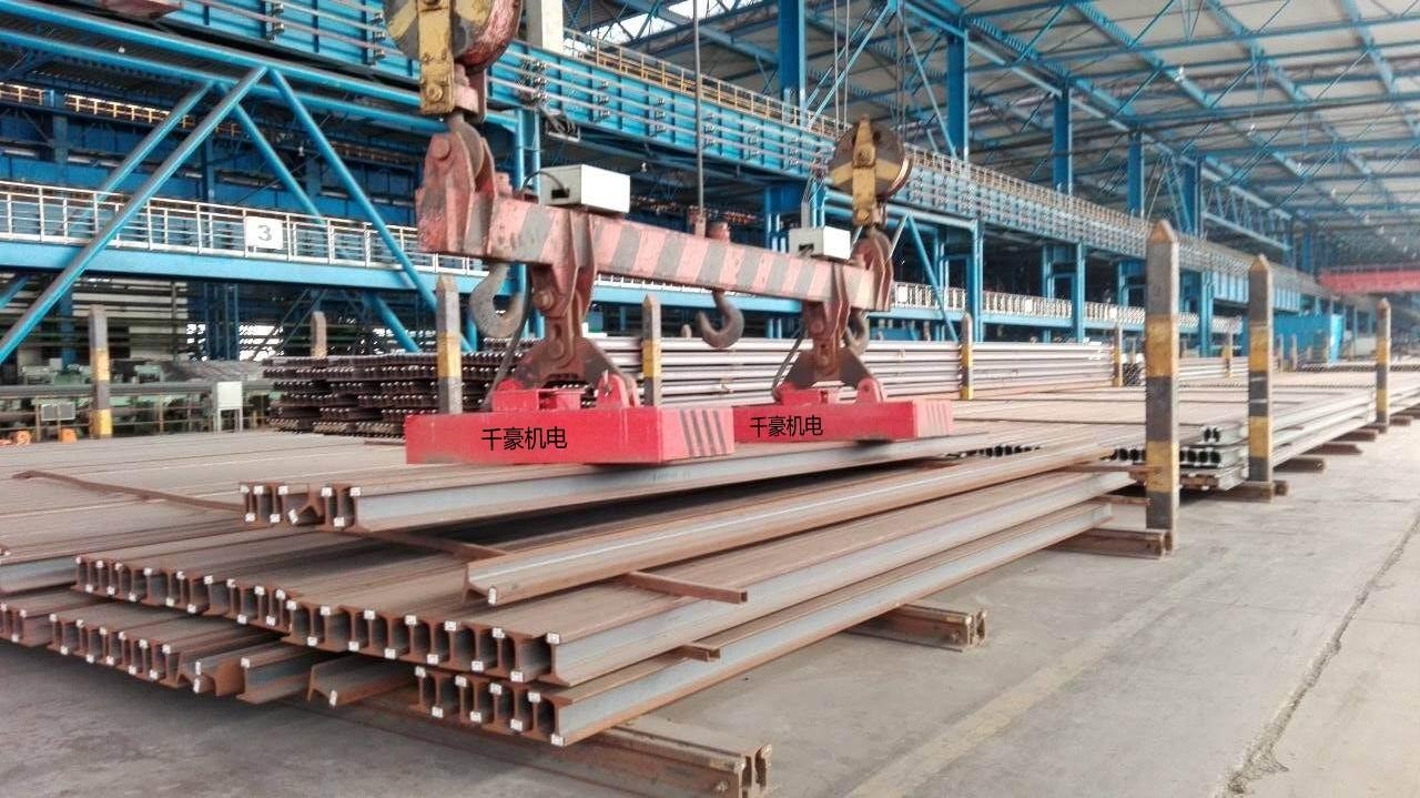 工字钢,H型钢磁力吊具 电永磁起重器