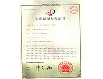 吊钢带卷电永磁起重器专利证书