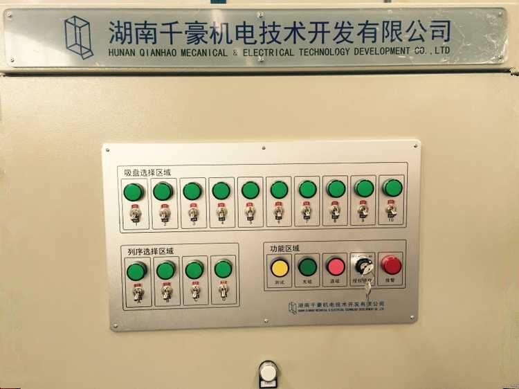 电永磁控制器