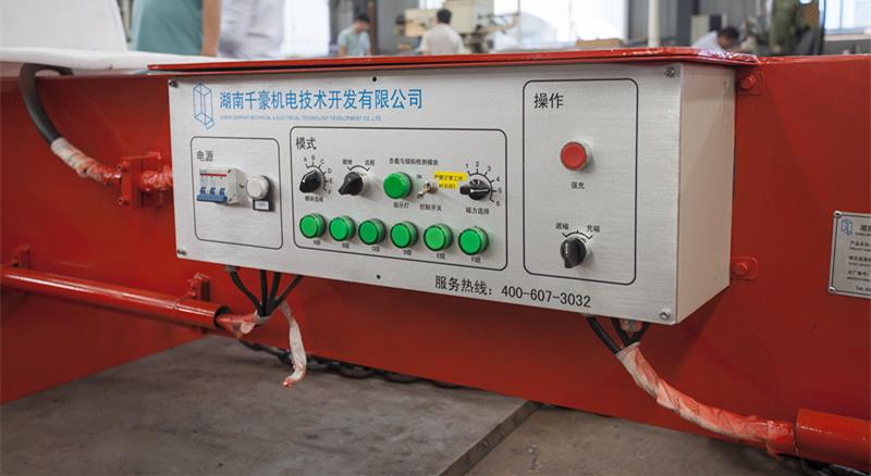 钢板电永磁铁控制界面