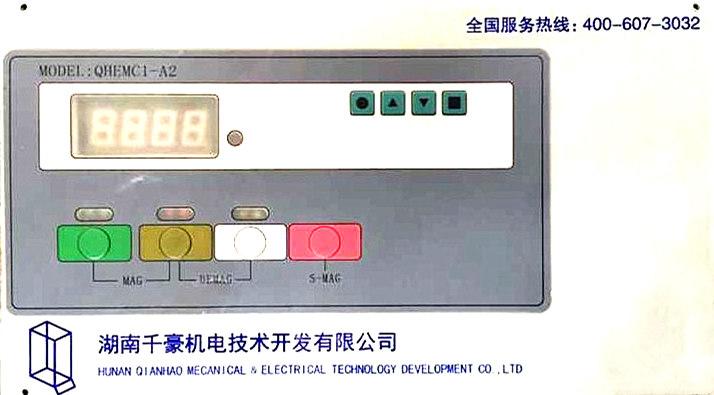电永磁控制器,电控永磁铁控制器