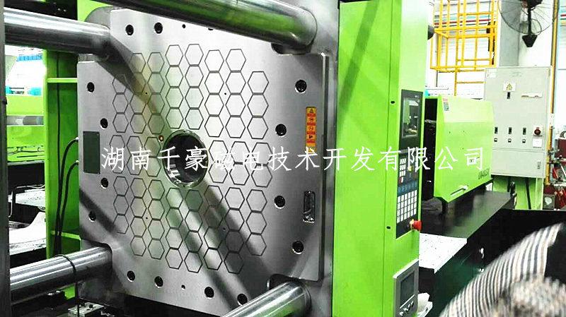 注塑机快速换模系统蜂巢磁力模板
