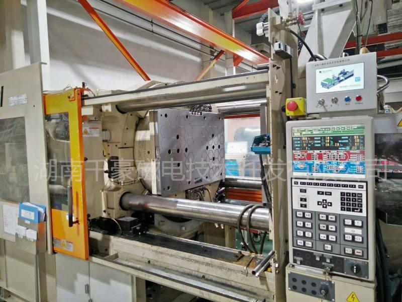双色机注塑机磁力模板快速换模系统