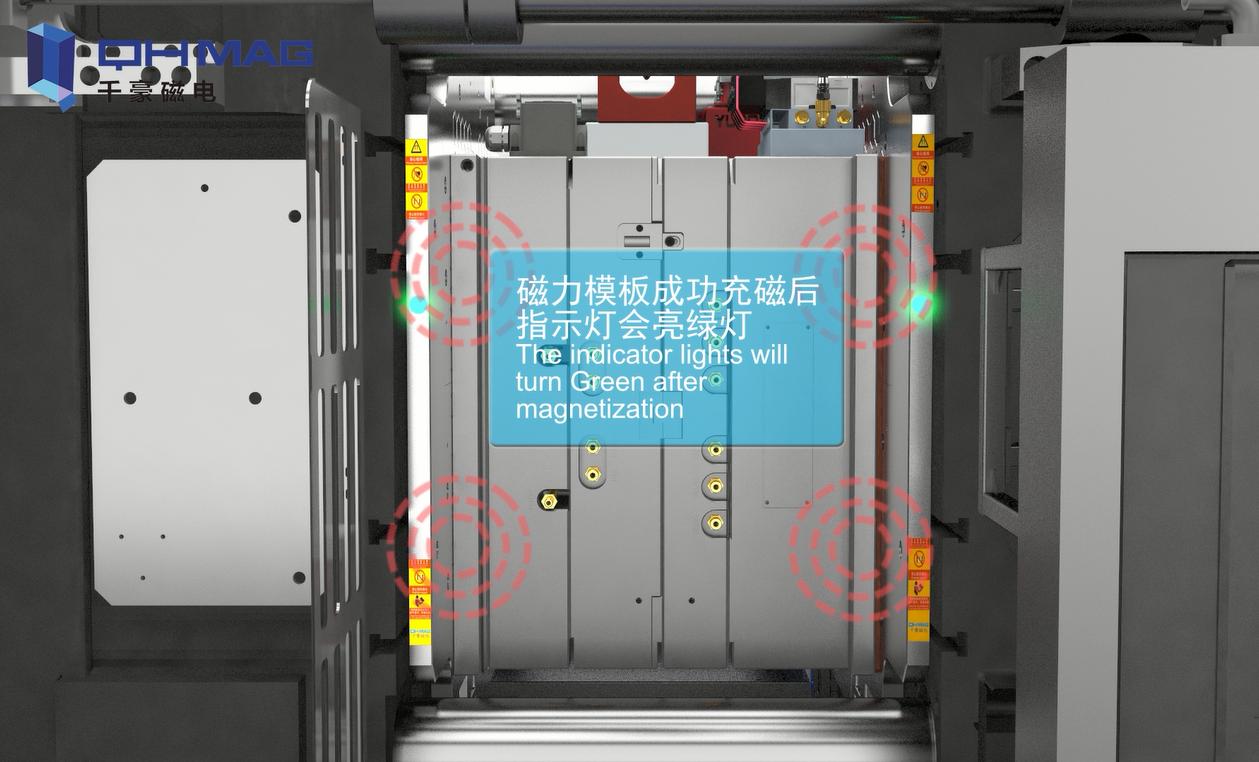 注塑机快速换模系统安装